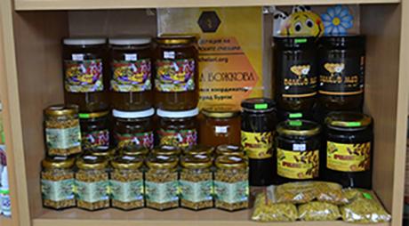 Пчеларски магазин Меден дар, Бургас