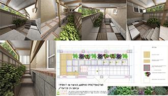 Фючър Гардън - озеленяване и проектиране