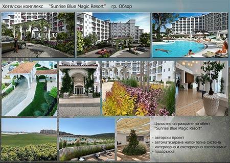 Хотелско озеленяване Брежан Партнерс