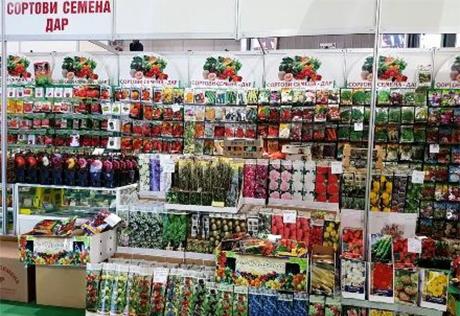 Производството на сортови семена - Аграра ООД.